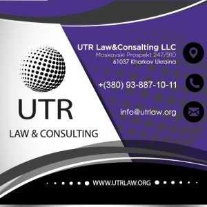 Абонентское юридическое обслуживание - изображение 1