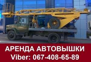 Автовышка 17 метров. Автовышка Киев. Услуги по Аренде Автовышки - изображение 1