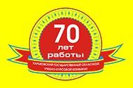 Автокурсы в Харькове - изображение 1