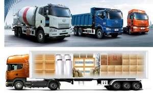 Автоперевезення, складські послуги, логістика, страхування - изображение 1