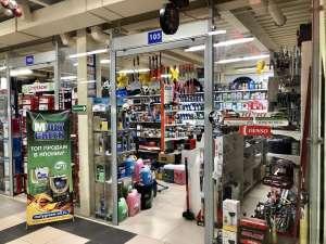 Автотовары и автоаксессуары, купить в интернет магазине - изображение 1
