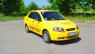 Перейти к объявлению: Автошкола «Фегра» Курси водіїв. Навчання по категоріям: А1, А, В, С1, С, ВЕ
