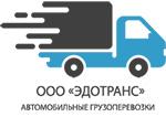 Авто перевозки вентиляционного оборудования - изображение 1