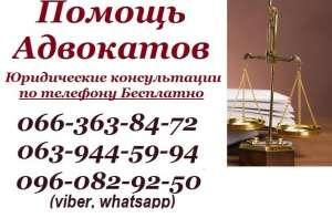 Адвокат Запорожье. Защита прав в Европейском суде - изображение 1