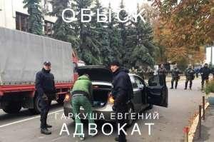 Адвокат по ДТП в Киеве - изображение 1