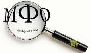 Адвокат по кредитам Киев. - изображение 1