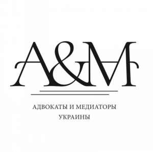 Адвокат по семейным спорам в Харькове - изображение 1