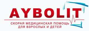 Айболит - перевезти больного из Полтавы во Львов, в Черкассы, в Житомир - изображение 1