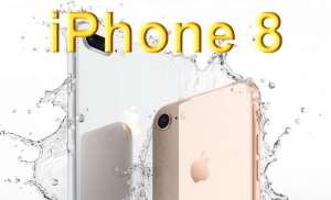 Айфон 8 лучшие цены продажа в Украине - изображение 1