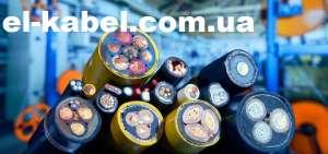 Алюминиевый кабель – интернет магазин - изображение 1