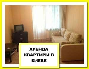 Арендабез посредников. Сдампосуточно двухкомнатную квартиру в Киеве - изображение 1