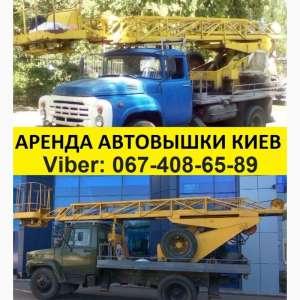 Аренда автовышки без посредников в Киеве. Автовышка 17 м - изображение 1