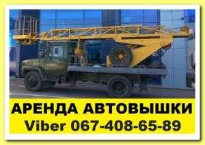 Аренда автовышки 17 м. Арендовать автовышку круглосуточно, Киев - изображение 1