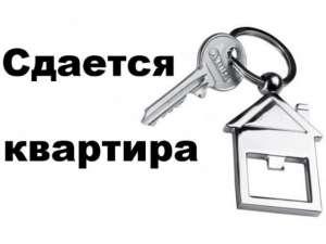 Аренда. Сдамдвухкомнатную квартиру посуточно, рядомметро, Киев - изображение 1