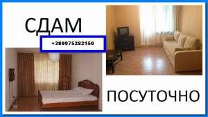 Арендовать жильё.Сдаётся отдельная двухкомнатная квартира,Киев - изображение 1