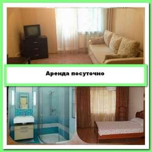 Арендовать квартиру посуточно. Сдам двухкомнатнуюквартиру, Киев - изображение 1