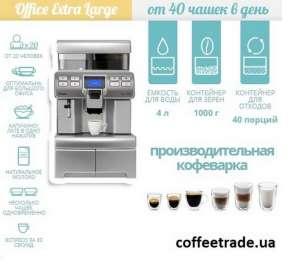 Арендовать кофемашину Киев - изображение 1