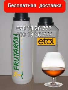 Ароматизаторы Etol. Купить. Вкусоароматические добавки для алкогольных напитков - изображение 1