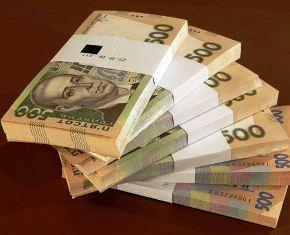Без справки о доходах.Деньги в кредит без предоплат. - изображение 1