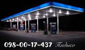 Бензин недорого Харьков - изображение 1