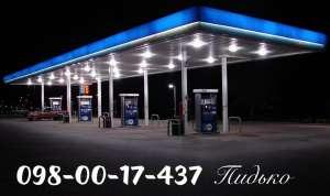 Бензин недорого - изображение 1