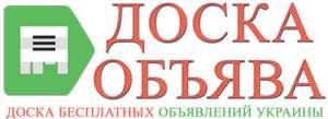 Бесплатная доска объявлений Украины - изображение 1
