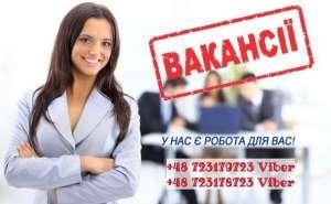 Бесплатные вакансии в Польше - изображение 1