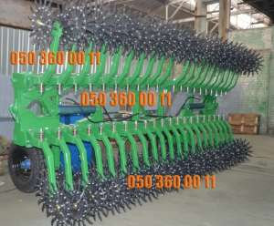 БМР-9 БОРОНА - 40% компенсация! Ротационная, 9 метров - изображение 1