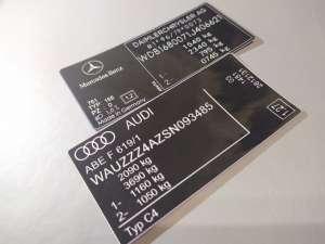 Большой асортимент дублирующих табличек, наклеек на авто - изображение 1