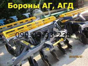 борона агд-2,1(2,5),аг-2,4-20 - изображение 1