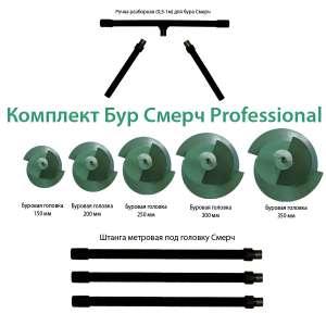 Буровой комплект «Смерч -professional» - изображение 1