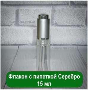 Бутылка с пипеткой купить украина - изображение 1
