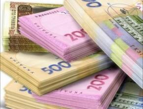 Быстрая помощь в получении кредита. - изображение 1