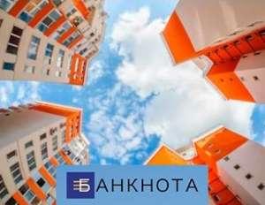 Быстрый кредит под залог недвижимости всего от 1, 5% в месяц Днепр - изображение 1