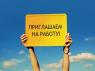 Перейти к объявлению: Вакансия слесаря по ремонту карданных валов Киев.
