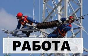 """ВАКАНСІЯ: """"Електромонтажник з кабельних мереж"""" Польща. - изображение 1"""