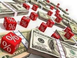 Взять кредит под залог недвижимости Киев. Быстрые деньги от 1,5% Киев. - изображение 1