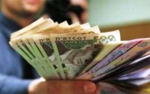 видаємо до 250 000 гривен без відсотків і комісій. - изображение 1