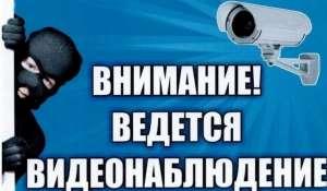 Видеонаблюдение установка Харьков - изображение 1
