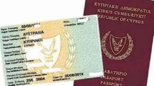 ВНЖ на Кипре. ПМЖ и ВНЖ на Кипре. - изображение 1
