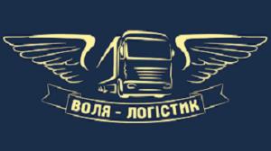 Воля Логистик Сервис, грузовое СТО - изображение 1