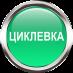 Перейти к объявлению: Восстановления, реставрация, ремонт лестницы Киев и область