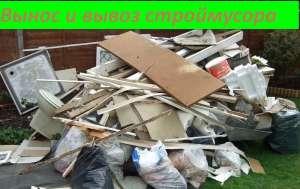 Вывоз строительного мусора, Киев - изображение 1