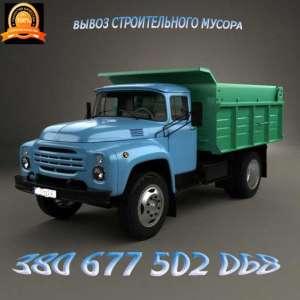 Вывоз строительного мусора - изображение 1