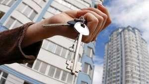 Выгодный кредит под залог недвижимости в Харькове. - изображение 1