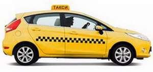 Вызов такси в Одессе 2880 - изображение 1