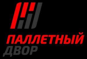 Выкуп поддонов дорого Днепр. - изображение 1