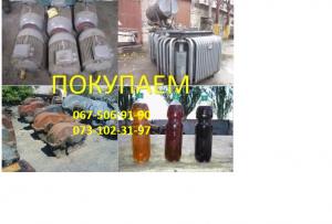 Выкуп электрооборудования дорого Харьков - изображение 1