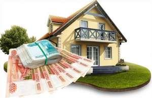 В каком месте возможно с выгодой взять кредит под залог жилья? - изображение 1