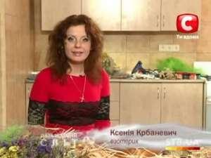 Гадалка в Киеве. Магические услуги в Киеве - изображение 1